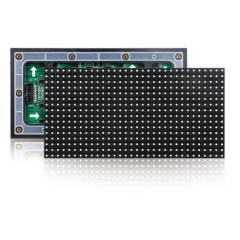 SMD RGB OUTDOOR H8 1/4 Scan Big Project Series 256X128