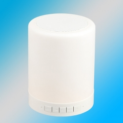 2 in 1 wireless speakers smart bluetooth and LED night light